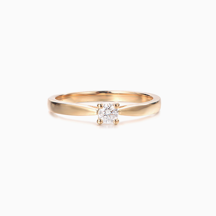 Petite Round Diamond Engagement ring