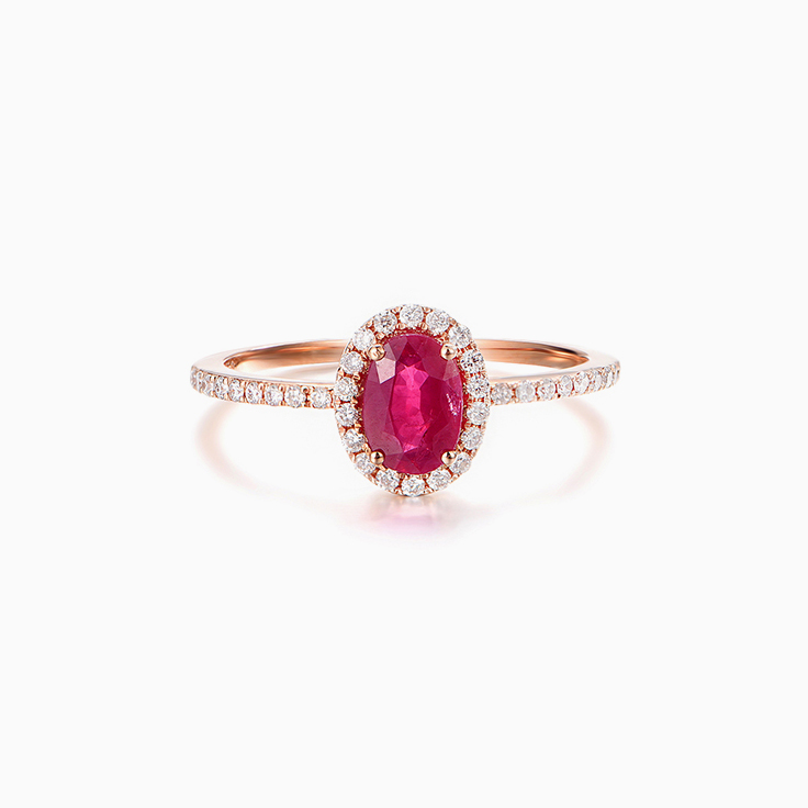 Ruby with Diamond Halo Ring